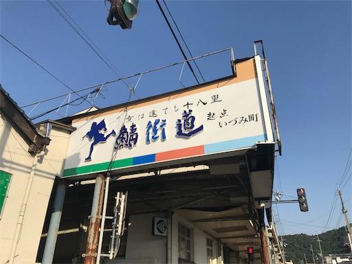 f:id:harehashire:20170525022552j:image