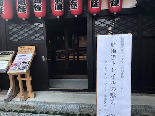 f:id:harehashire:20170525024143j:image