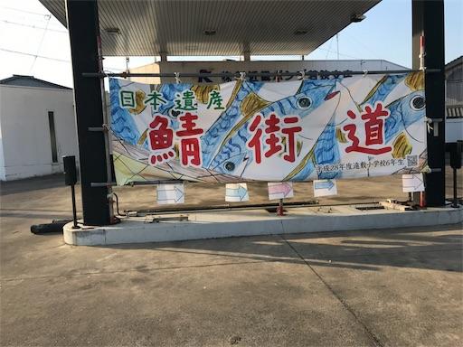 f:id:harehashire:20170526154941j:image