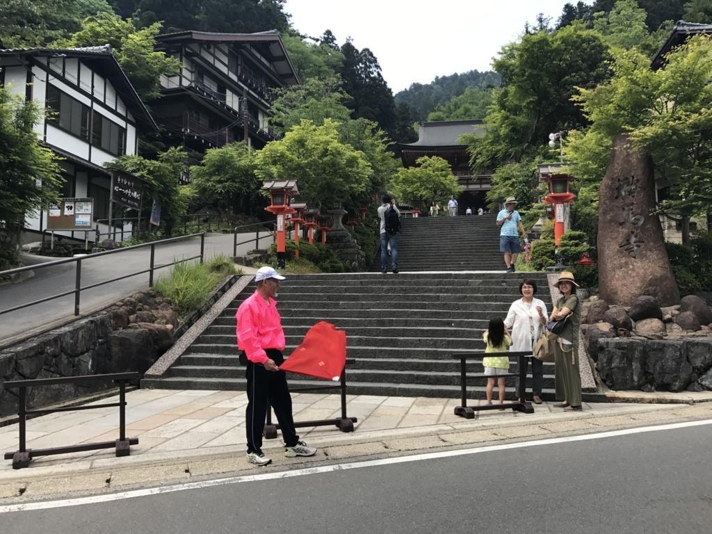 f:id:harehashire:20170613012424j:plain