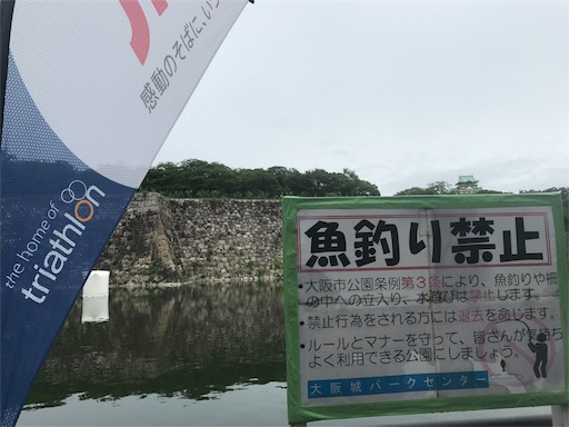 f:id:harehashire:20170627101637j:image