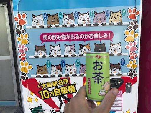 f:id:harehashire:20171028214530j:image