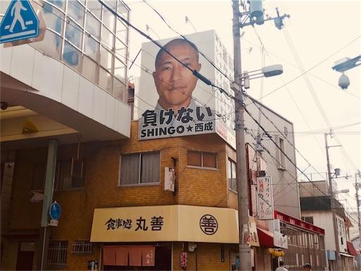 f:id:harehashire:20171119230328j:image