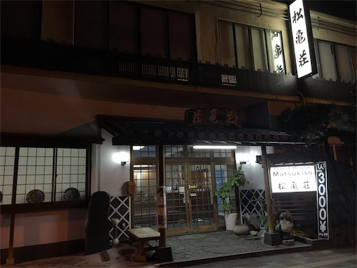 f:id:harehashire:20180221144648j:image