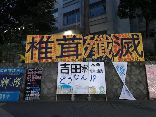 f:id:harehashire:20180301001412j:image