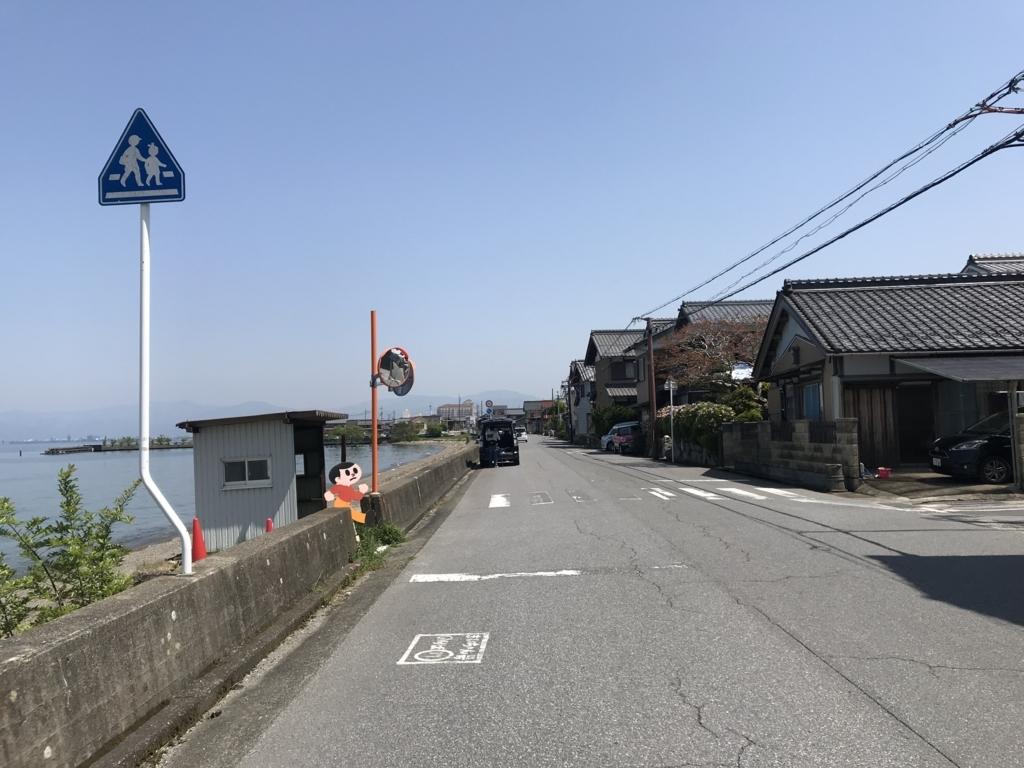 f:id:harehashire:20180503195419j:plain