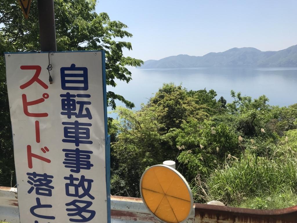 f:id:harehashire:20180503200447j:plain