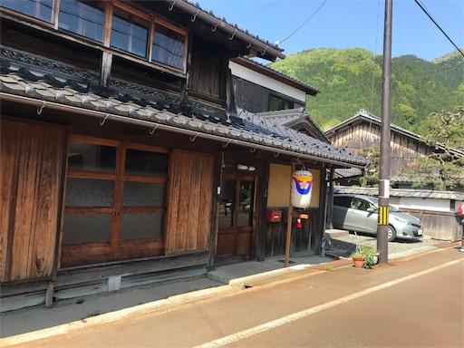 f:id:harehashire:20180503233801j:image