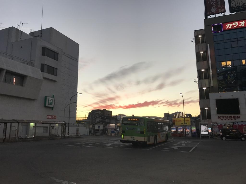 f:id:harehashire:20181231231330j:plain