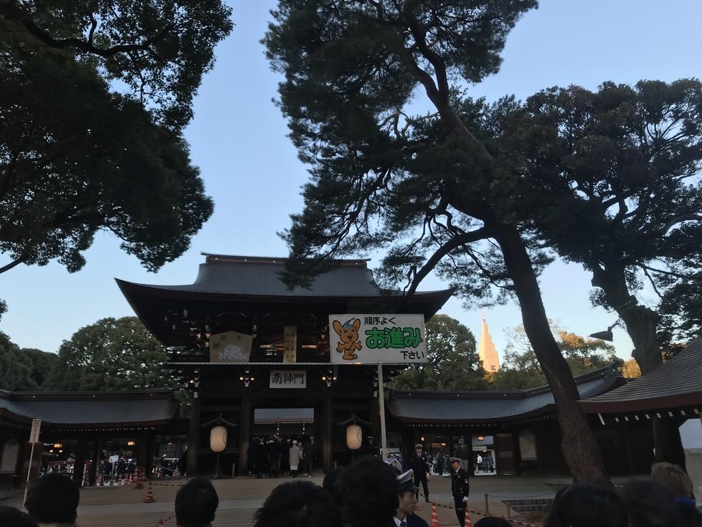 f:id:harehashire:20190105173914j:plain