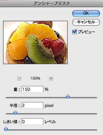 f:id:harenochiharenoko:20090322121112j:image