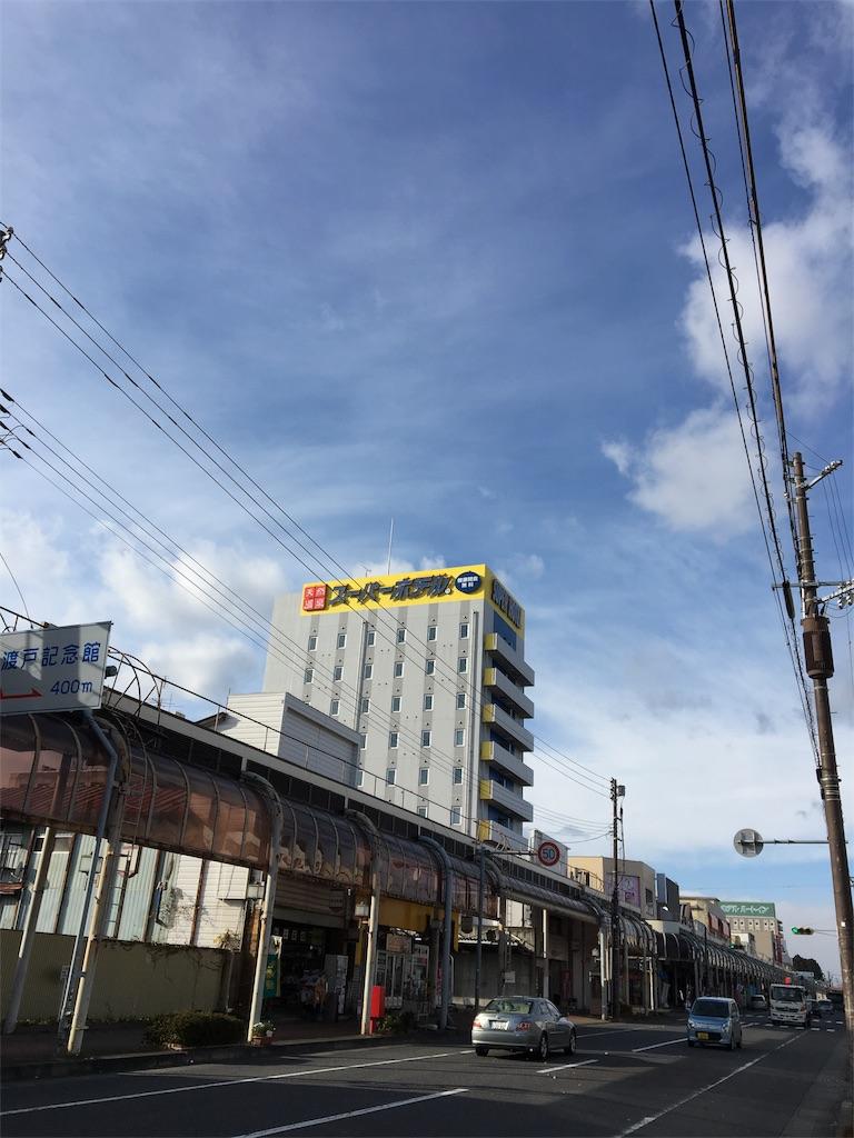 f:id:harenohiamenohi:20161117213541j:image