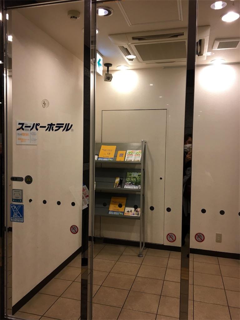 f:id:harenohiamenohi:20161117213902j:image