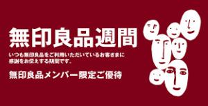 f:id:harenohisan:20170314185921j:plain