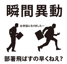 f:id:harenohisan:20170323225807j:plain