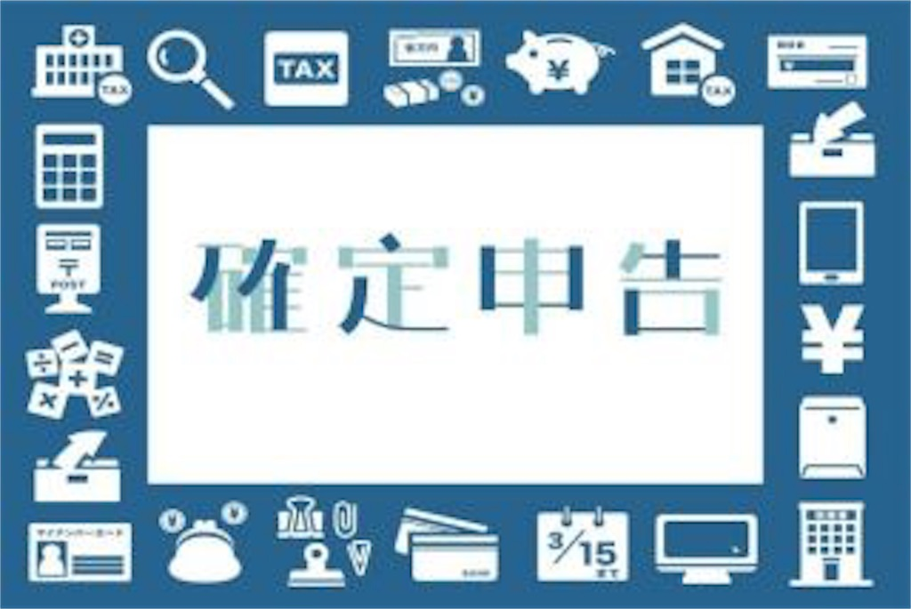 f:id:harenohisan:20200304172401j:image