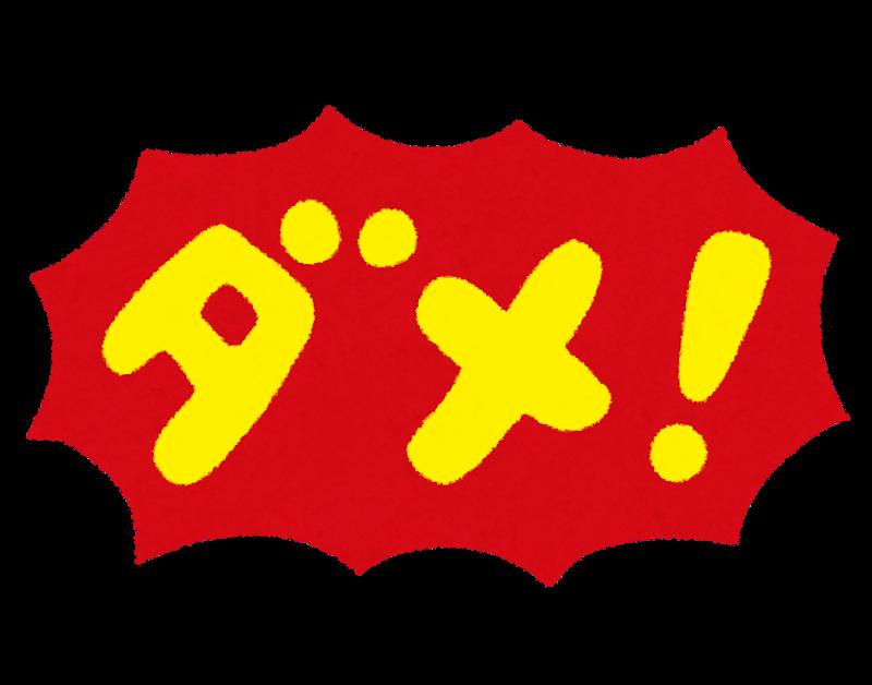 f:id:hareoku:20180224233644p:plain