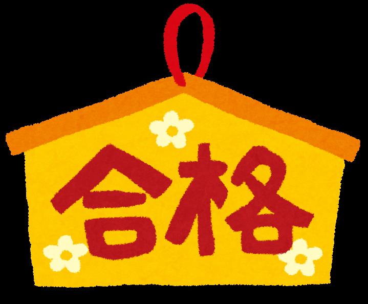 f:id:hareoku:20180331213634p:plain