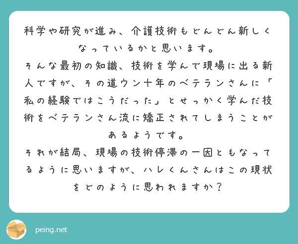 f:id:hareoku:20180715181536j:plain