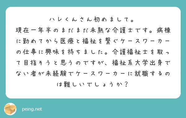 f:id:hareoku:20180715182401j:plain
