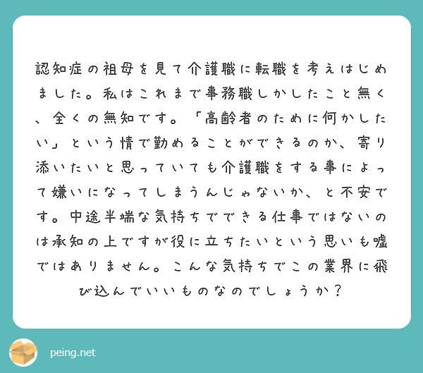f:id:hareoku:20180715184415j:plain