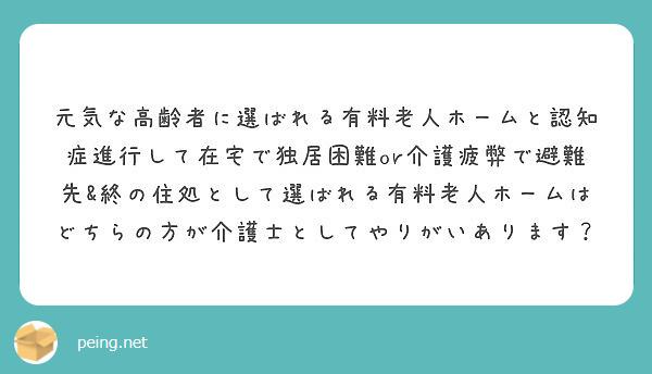 f:id:hareoku:20180715185233j:plain