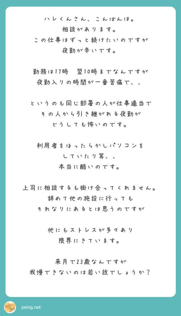 f:id:hareoku:20180715190023j:plain