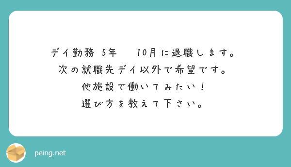f:id:hareoku:20180715191459j:plain