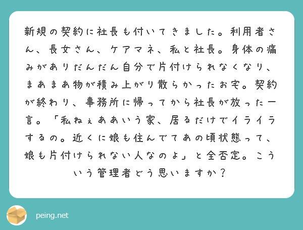 f:id:hareoku:20180715194259j:plain