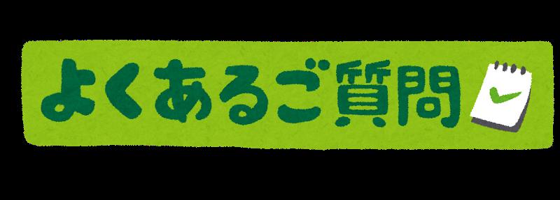 f:id:hareoku:20180715195119p:plain
