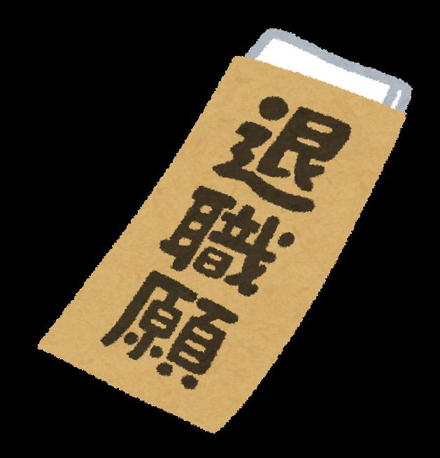 f:id:hareoku:20181001224431p:plain