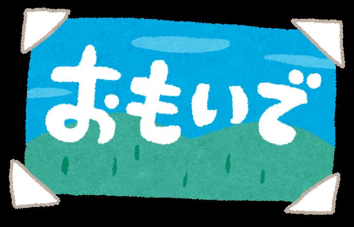 f:id:hareoku:20181031212832p:plain