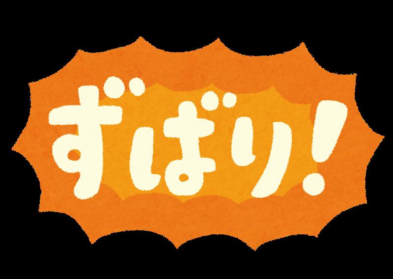 f:id:hareoku:20181119215302p:plain