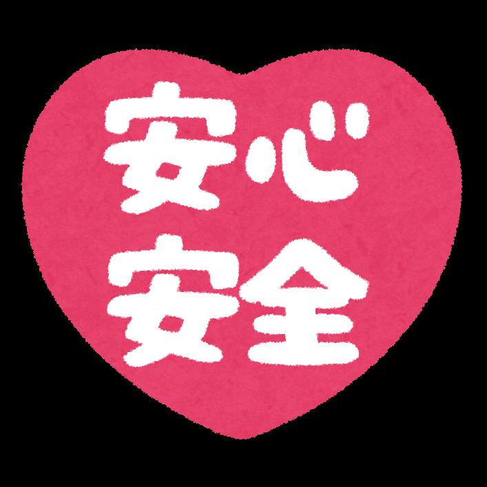 f:id:hareoku:20190302223911p:plain