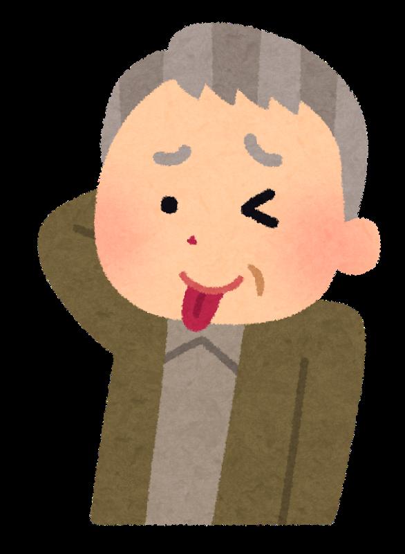 f:id:hareoku:20190404222054p:plain