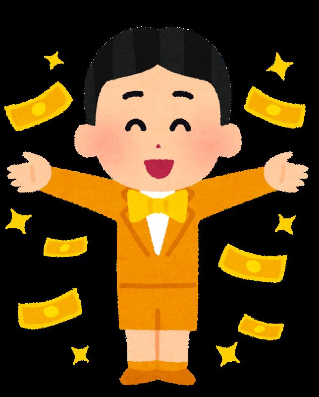 f:id:hareoku:20190417220802p:plain