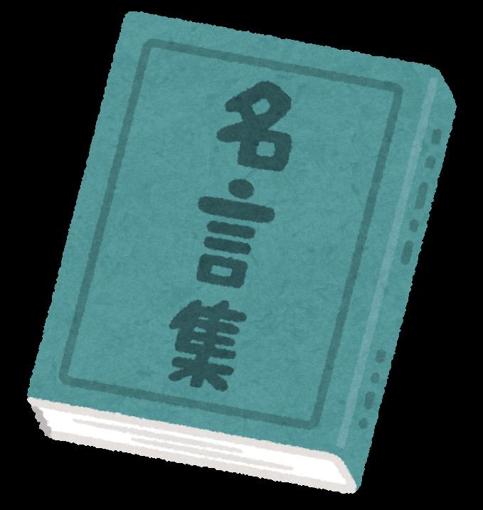 f:id:hareoku:20190525204907p:plain
