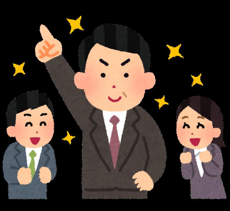 f:id:hareoku:20190830221147p:plain