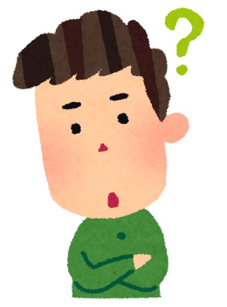 f:id:hareoku:20191014201857p:image