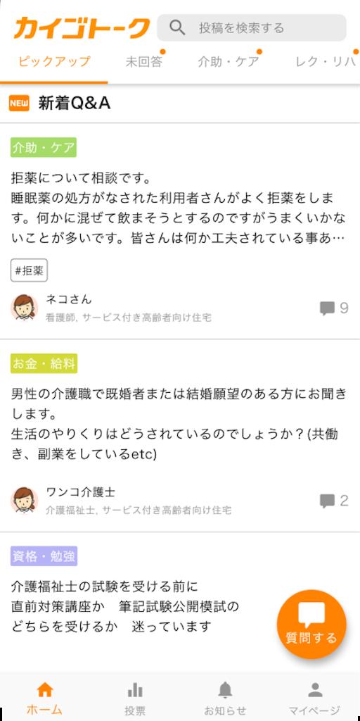 f:id:hareoku:20191123093447p:image