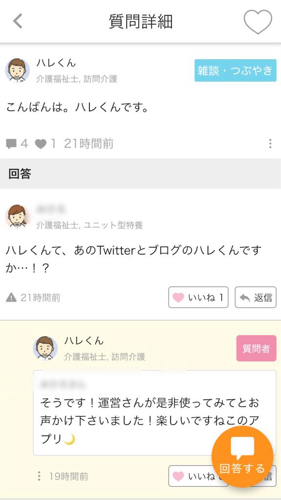 f:id:hareoku:20191123101100p:image
