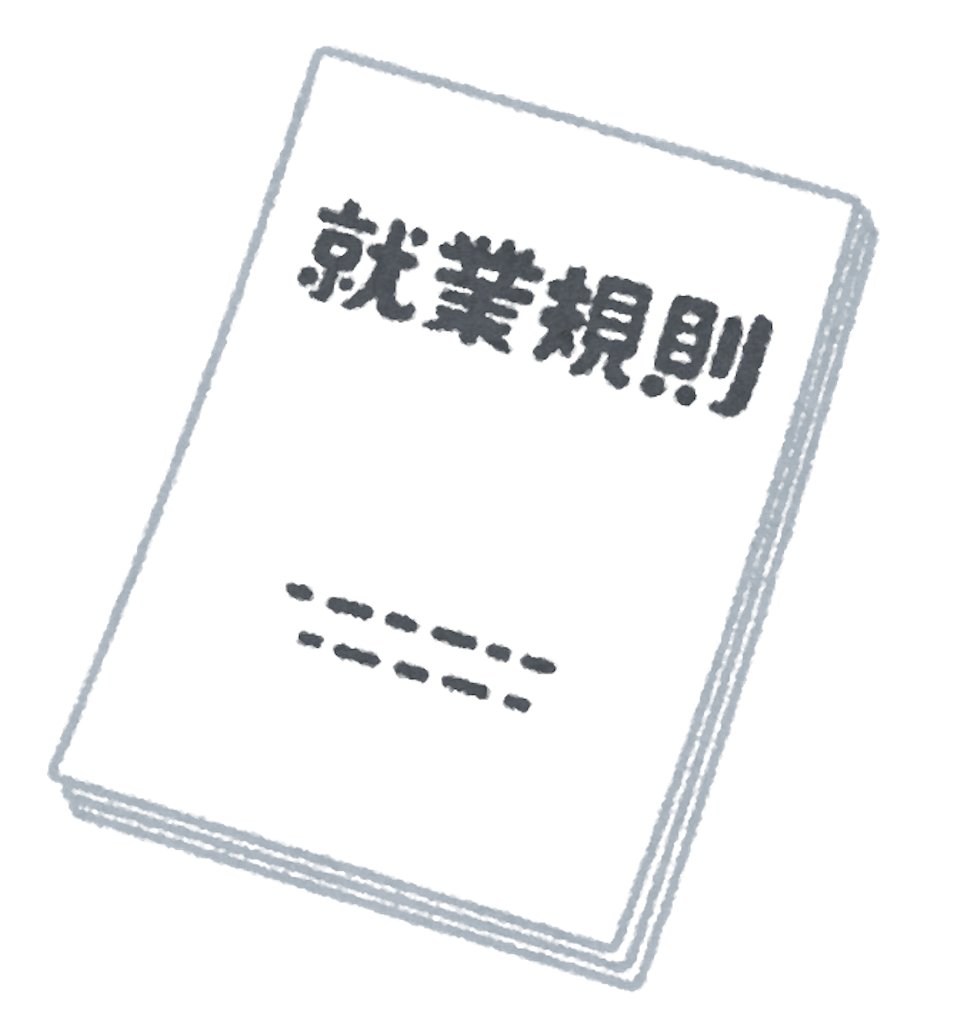 f:id:hareoku:20191216203631p:image