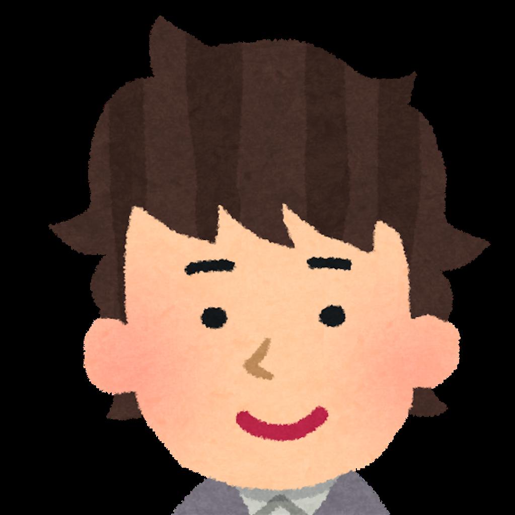 f:id:hareoku:20200120200920p:image