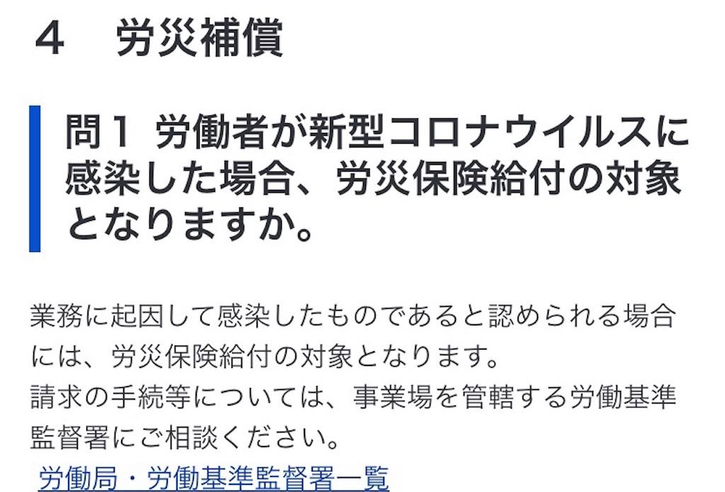 f:id:hareoku:20200506133004j:image