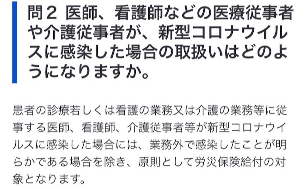 f:id:hareoku:20200506133739j:image