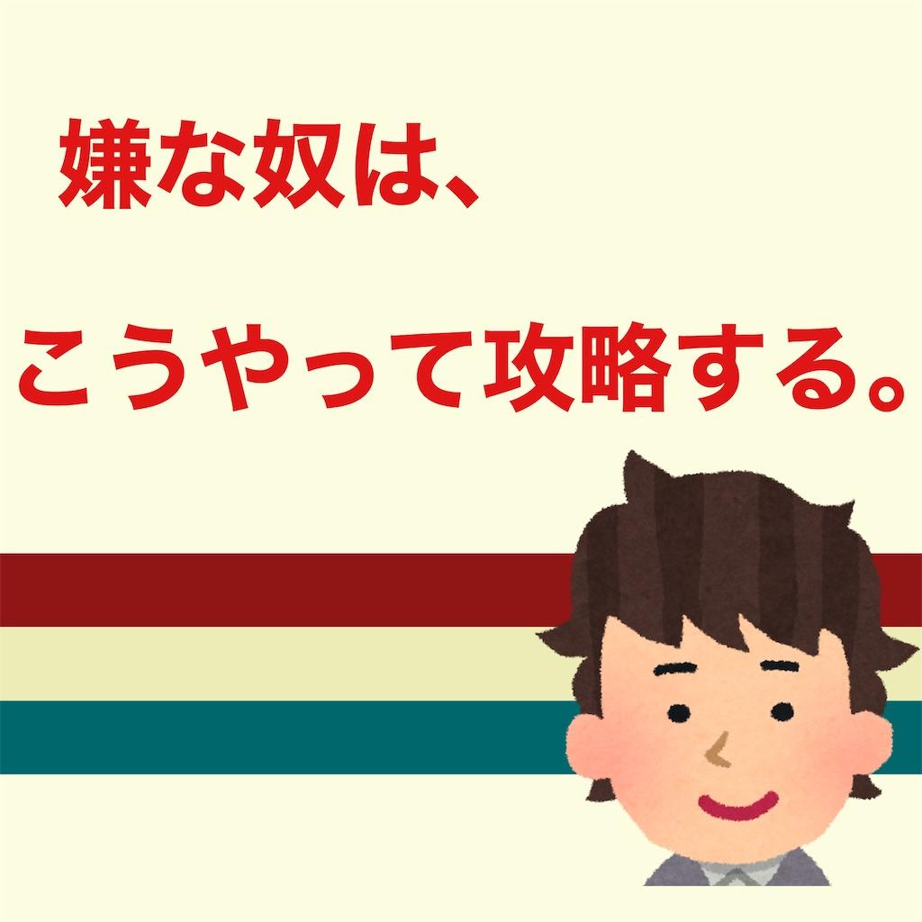 f:id:hareoku:20200520162419j:image