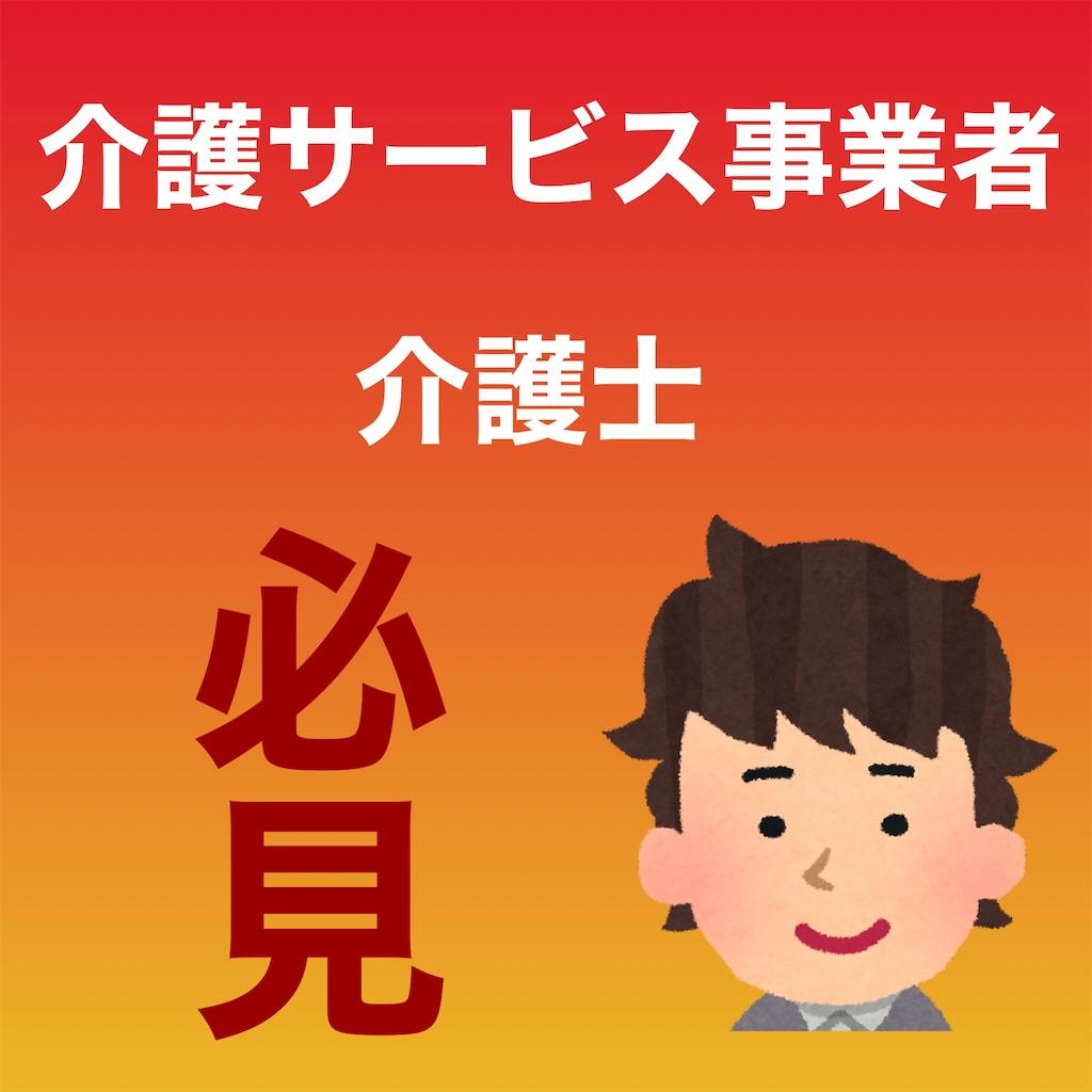 f:id:hareoku:20200522215615j:image