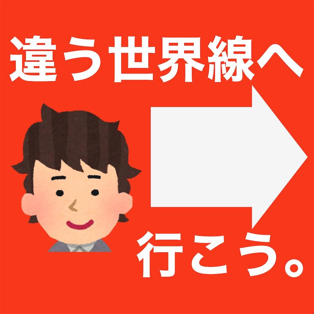f:id:hareoku:20200525133711j:image