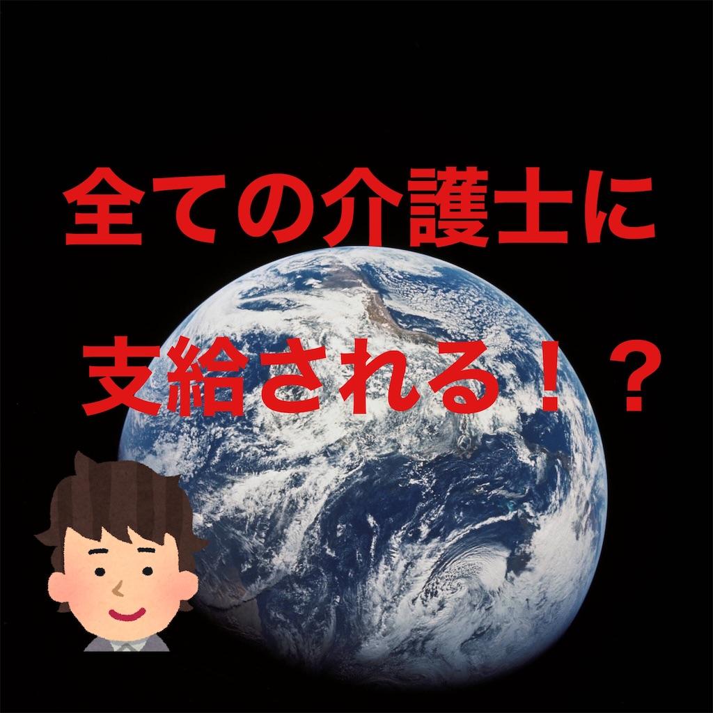 f:id:hareoku:20200526204106j:image