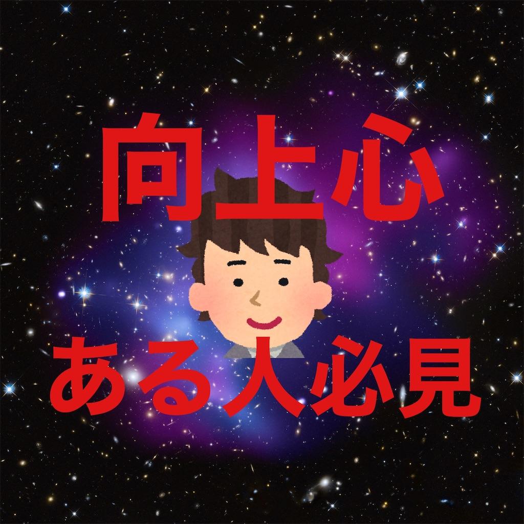 f:id:hareoku:20200531192356j:image